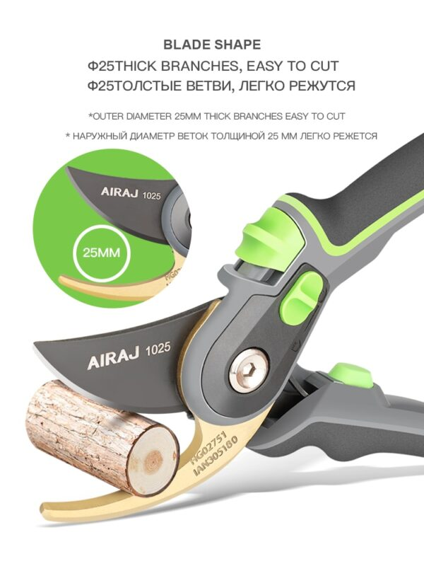 AIRAJ Gardening Pruning Shears, Which Can Cut Branches of 24mm Diameter, Fruit Trees, Flowers,Branches and Scissors Hand Tools